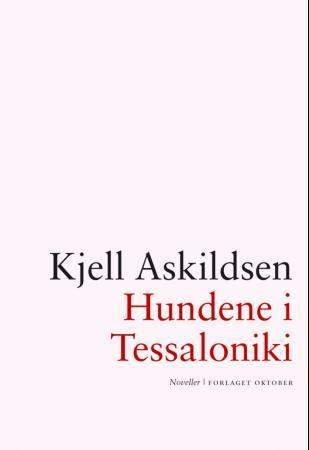 Hundene i Tessaloniki